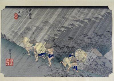 Lot-299a Hiroshige 10x15 (1)